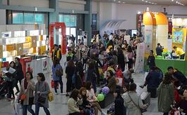 韓國首爾教育展覽會EDUCARE KIDS FAIR