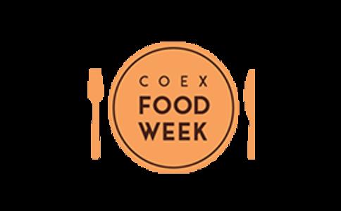 韩国首尔食品展览会COEX Food Week