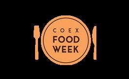 韩国首尔食品展览会Food Week
