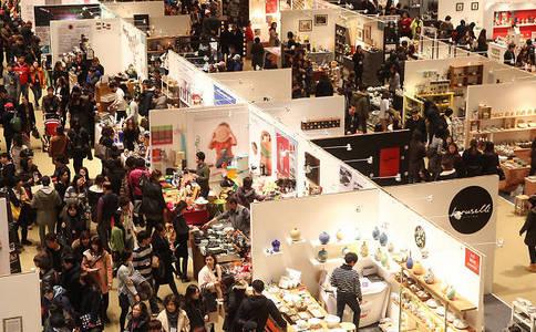韩国釜山家居装饰览会Home Table Deco Fair