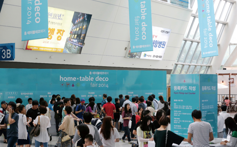 韩国大邱家居装饰览会Home Table Deco Fair