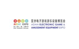 泰國曼谷游戲及娛樂設備展覽會AEGAEE