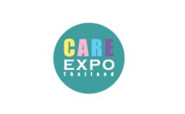 泰國曼谷老年用品展覽會CARE EXPO