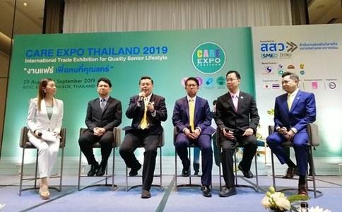 泰国曼谷老年用品展览会CARE EXPO