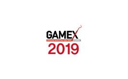 韩国首尔牙科展览会GAMEX