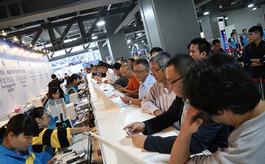 2020年泰国曼谷泵阀展览会PUMPS & VALVES