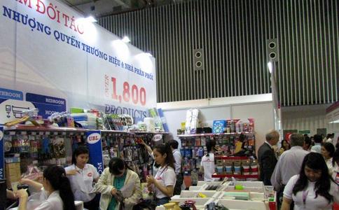 越南胡志明机械展览会VIMAF VSIF