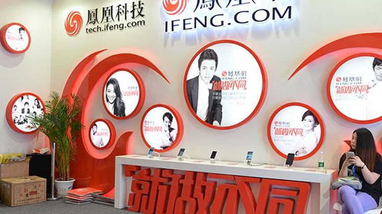 聚焦智造时代,第五届广东互联网+博览会10月启幕