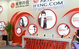 聚焦智造時代,第五屆廣東互聯網+博覽會10月啟幕