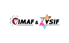 越南胡志明機械展覽會VIMAF VSIF