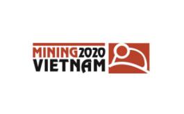 越南河内矿业展览会Mining Vietnam