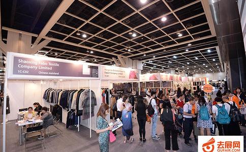 香港贸发局秋冬时装展览会FASHION WEEK