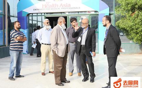 巴基斯坦医疗医药展览会Health Pharma Asia