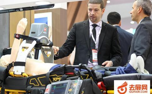 阿联酋迪拜医疗用品展览会Arab Health