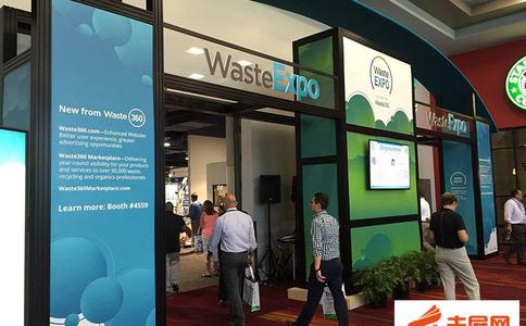 美国新奥尔良环保展览会Waste Expo