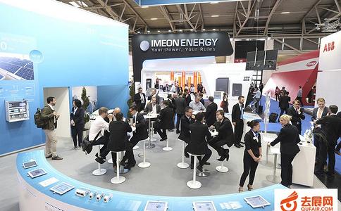 德国慕尼黑太阳能光伏展览会Intersolar Europe