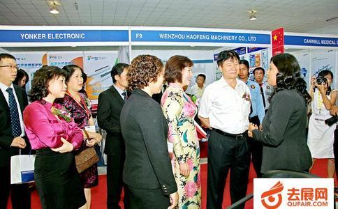 越南胡志明市医疗用品及制药展览会PHARMED&HEALTHCARE VIETNAM