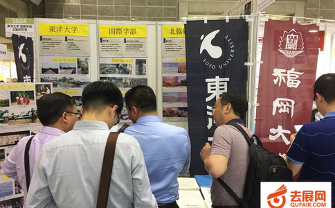 日本環保展覽會N-EXPO