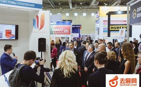俄羅斯莫斯科建材展覽會Mos Build