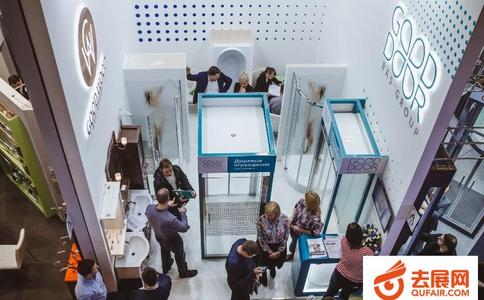 俄罗斯莫斯科建材展览会Mos Build