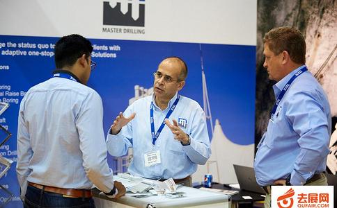 阿聯酋迪拜礦業展覽會THE MINING SHOW