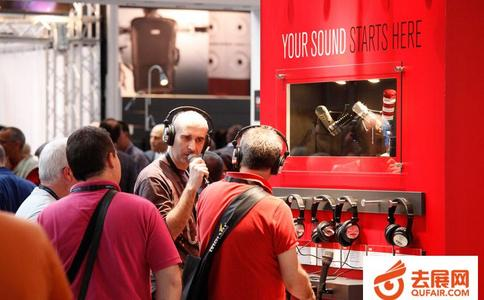 德国法兰克福乐器展览会Musikmesse