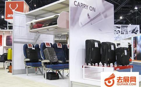 美國拉斯維加斯旅行箱包展覽會TGA