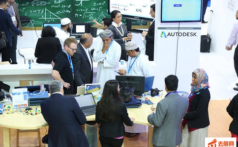 阿联酋迪拜教育装备展览会GESS