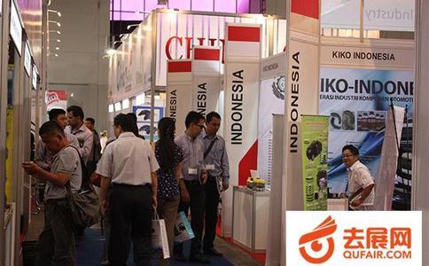 印尼雅加达汽车配件及摩托车配件展览会INAPA