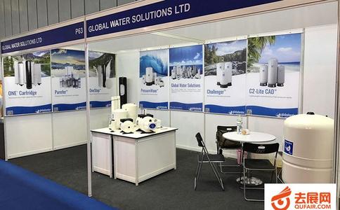 越南胡志明市水处理展览会VIETWATER