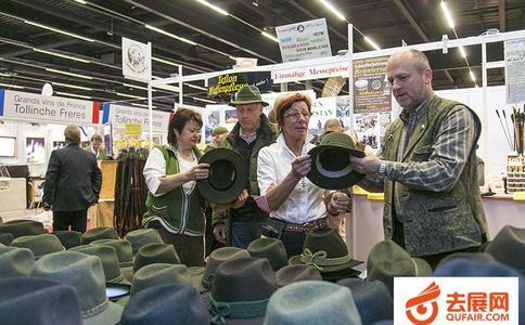奧地利狩獵及釣魚展覽會HOHEJAG