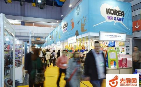 德国纽伦堡玩具展览会Spielwarenmesse