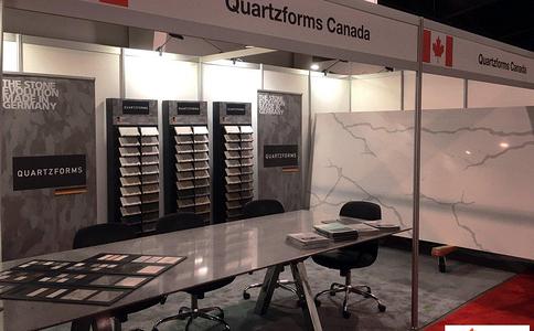 加拿大多倫多石材展覽會STONEX
