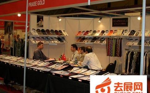南非開普敦紡織面料及服裝展覽會ATF