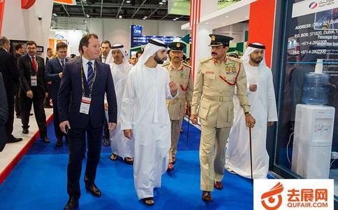 阿联酋迪拜安防消防展览会INTERSEC