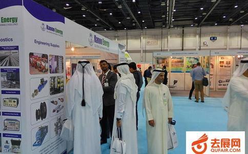 阿聯酋迪拜環保展覽會WETEX