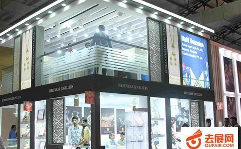 印度孟买珠宝展览会IIJS