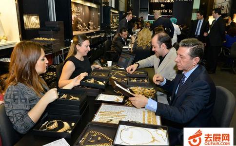 土耳其伊斯坦布爾珠寶展覽會Istanbul Jewelry show
