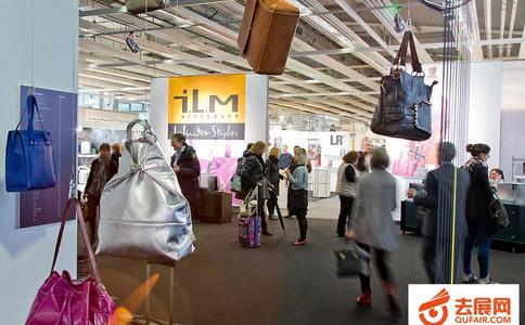 德国奥芬巴赫箱包皮具展览会ILM