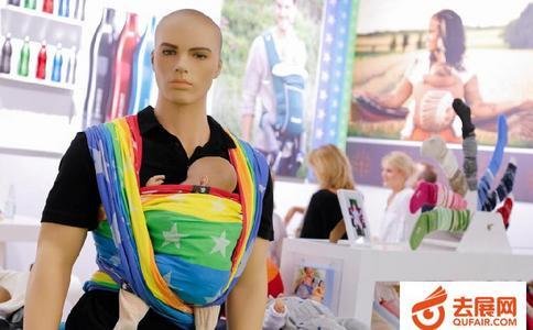 德國科隆嬰童用品展覽會Kind Jugend