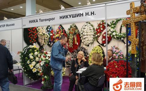 俄罗斯克拉斯诺达尔珠宝首饰展览会Jewellery Salon