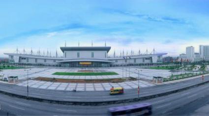 廣東現代國際展覽中心