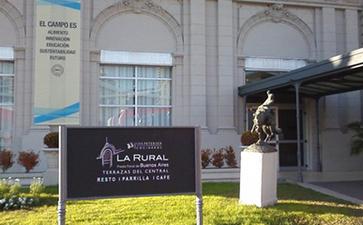 阿根廷布宜诺斯艾利斯土地交易中心La Rural Predio Ferial