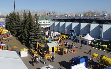 喀山会展中心Kazan Exhibition Center