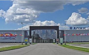 莫斯科克洛库斯国际会展中心Crocus-Expo IEC