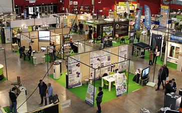 佩皮尼昂会展公园Parc des congrès et des expositions de Perpignan