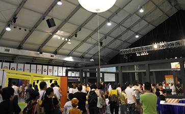 宿务市贸易会展中心Cebu Trade Hall