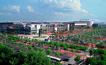 韩国国际会展中心Kintex - Korea International Exhibition Center