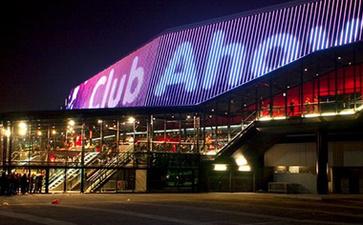 鹿特丹阿侯伊会展中心Ahoy Rotterdam