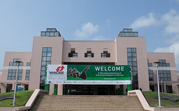 阿克拉会展中心Accra International Conference Centre